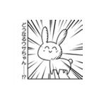 かわいいウサちゃん(個別スタンプ:21)
