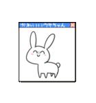 かわいいウサちゃん(個別スタンプ:25)