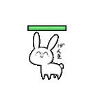 かわいいウサちゃん(個別スタンプ:29)