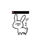 かわいいウサちゃん(個別スタンプ:31)