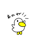あひるのぽちょ(個別スタンプ:01)