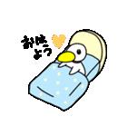 あひるのぽちょ(個別スタンプ:02)