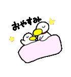 あひるのぽちょ(個別スタンプ:03)