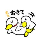 あひるのぽちょ(個別スタンプ:04)
