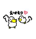 あひるのぽちょ(個別スタンプ:05)