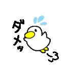 あひるのぽちょ(個別スタンプ:06)
