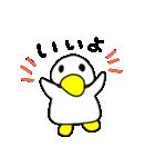 あひるのぽちょ(個別スタンプ:07)