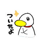あひるのぽちょ(個別スタンプ:09)