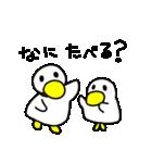 あひるのぽちょ(個別スタンプ:11)
