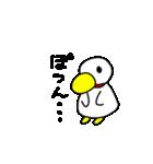 あひるのぽちょ(個別スタンプ:12)