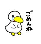 あひるのぽちょ(個別スタンプ:13)