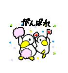 あひるのぽちょ(個別スタンプ:15)