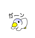 あひるのぽちょ(個別スタンプ:16)