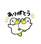 あひるのぽちょ(個別スタンプ:17)