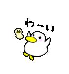あひるのぽちょ(個別スタンプ:39)