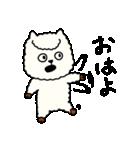 ぱかにぃ(個別スタンプ:01)