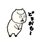 ぱかにぃ(個別スタンプ:02)