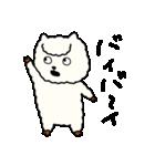ぱかにぃ(個別スタンプ:03)