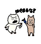 ぱかにぃ(個別スタンプ:05)