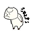 ぱかにぃ(個別スタンプ:07)