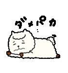 ぱかにぃ(個別スタンプ:08)