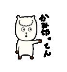 ぱかにぃ(個別スタンプ:09)