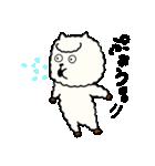 ぱかにぃ(個別スタンプ:10)