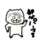 ぱかにぃ(個別スタンプ:11)
