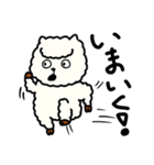 ぱかにぃ(個別スタンプ:12)