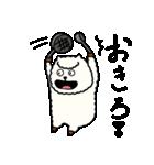 ぱかにぃ(個別スタンプ:13)