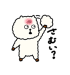 ぱかにぃ(個別スタンプ:14)