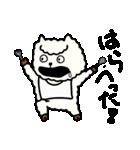 ぱかにぃ(個別スタンプ:15)