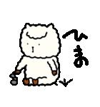 ぱかにぃ(個別スタンプ:16)
