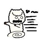 ぱかにぃ(個別スタンプ:20)