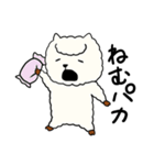 ぱかにぃ(個別スタンプ:21)