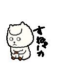 ぱかにぃ(個別スタンプ:22)