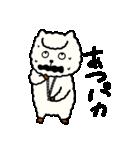 ぱかにぃ(個別スタンプ:23)
