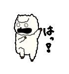 ぱかにぃ(個別スタンプ:24)