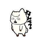 ぱかにぃ(個別スタンプ:25)
