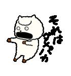 ぱかにぃ(個別スタンプ:26)