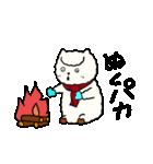 ぱかにぃ(個別スタンプ:28)