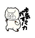 ぱかにぃ(個別スタンプ:29)