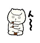 ぱかにぃ(個別スタンプ:31)
