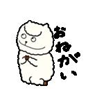 ぱかにぃ(個別スタンプ:32)