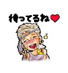 ❤️陽子ママのスタンプ❤️(個別スタンプ:01)