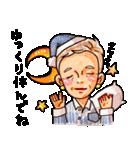 ❤️陽子ママのスタンプ❤️(個別スタンプ:02)