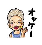 ❤️陽子ママのスタンプ❤️(個別スタンプ:03)