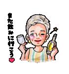 ❤️陽子ママのスタンプ❤️(個別スタンプ:04)