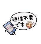 ❤️陽子ママのスタンプ❤️(個別スタンプ:05)