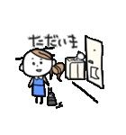 色白OL【日常】(個別スタンプ:01)